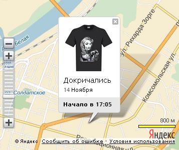 Привязка к Яндекс карте