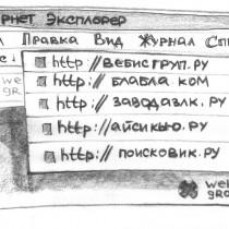 примеры сайтов на битрикс