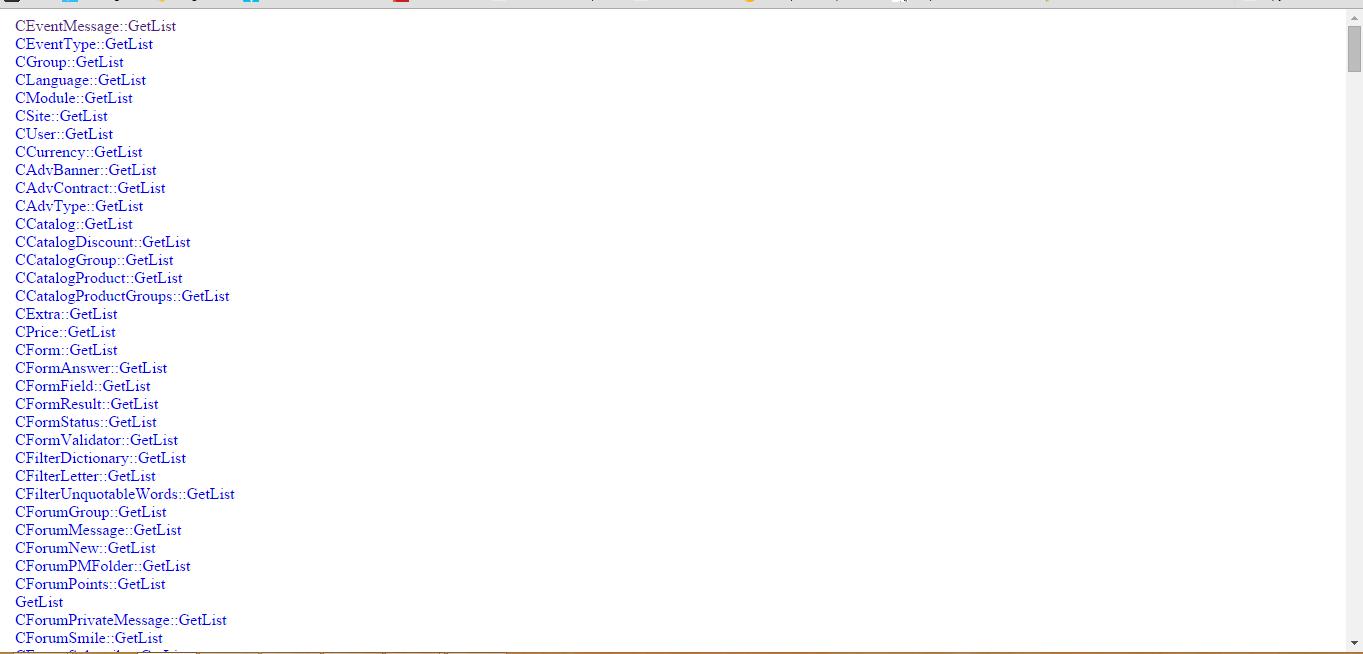 переходим на http://dev.1c-bitrix.ru с notepad++ по щелчку