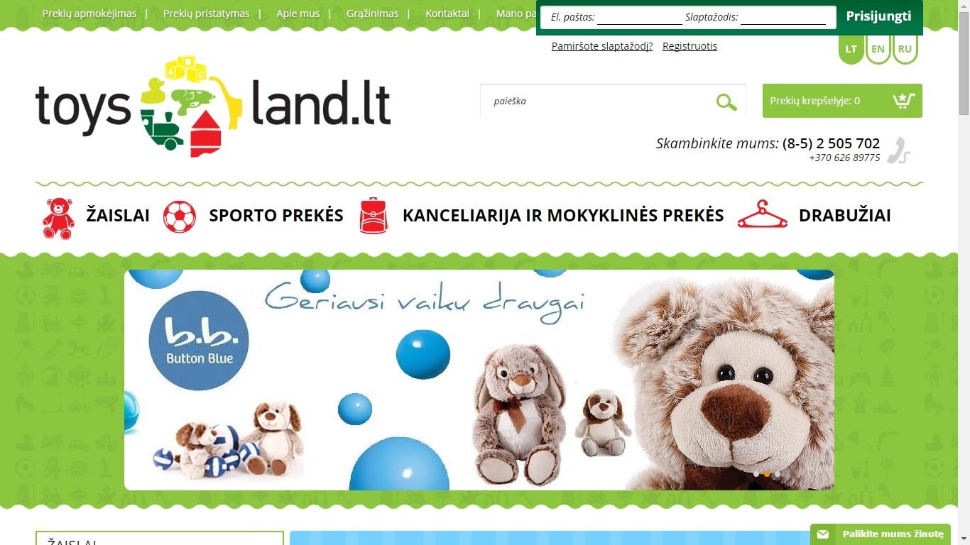 интернет-магазинТойс Ланд ИТ на битрикс